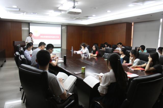 【新闻】化学学院就业工作坊第五期培训成功举办